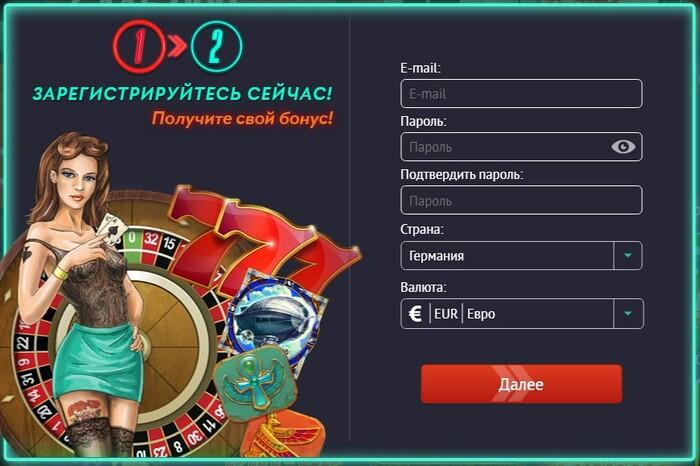 пинап казино бет